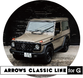 ARROWS CLASSIC LINE for G